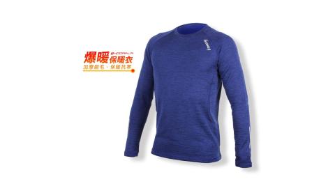 HODARLA 男爆暖保暖衣-路跑 慢跑 刷毛 長袖上衣 T恤 台灣製 麻花深藍@3132801@