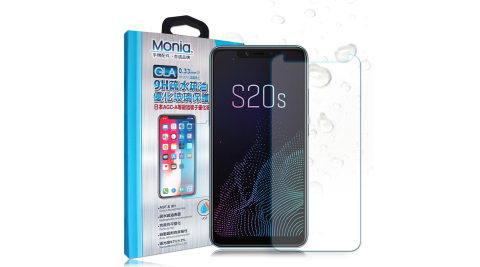 MONIA 糖果手機 SUGAR S20s 日本頂級疏水疏油9H鋼化玻璃膜 玻璃保護貼(非滿版)