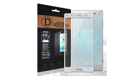 全膠貼合 Sony Xperia XZ2 Premium 滿版疏水疏油9H鋼化頂級玻璃膜(銀) 玻璃保護貼