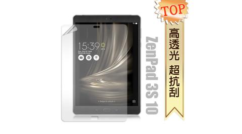 華碩 ASUS ZenPad 3S 10 / Z500M 高透光亮面耐磨保護貼 保護膜