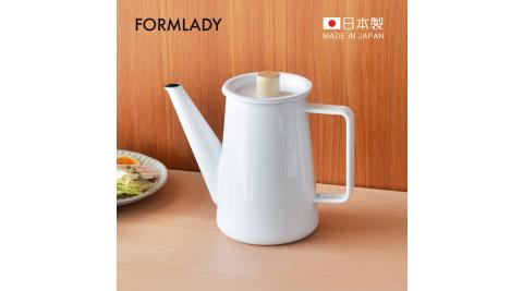 【日本FORMLADY】小泉誠 kaico日製琺瑯咖啡壺-1.1L