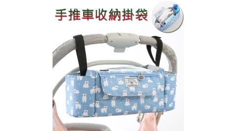 嬰兒手推車收納掛袋 嬰兒車置物包 外出收納整理袋 媽媽包 背袋 尿布奶瓶紙巾收納