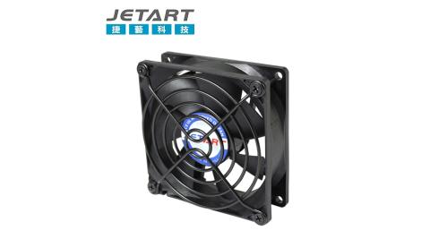 【JETART 捷藝】8CM USB風扇 DF8025UB