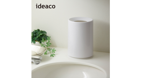 【日本ideaco】摩登圓形桌邊垃圾桶-1.2L