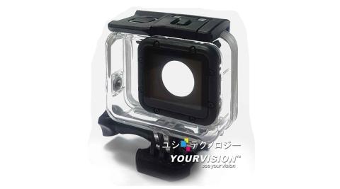 GoPro 副廠 HERO7 HERO6 HERO入門款 HERO5 雙效防水殼 防水保護殼(附可觸控背板及活動基座)