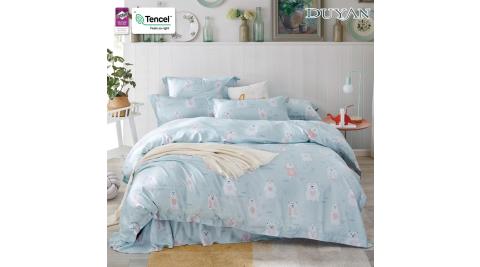 《DUYAN 竹漾》天絲雙人床包被套四件組 - 冰晶小熊