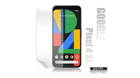 Monia Google Pixel 4 XL 高透光亮面耐磨保護貼 保護膜(非滿版)