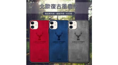 DEER iPhone 11 6.1吋 北歐復古風 鹿紋手機殼 保護殼 有吊飾孔