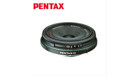 PENTAX SMC DA 40mm f2.8 Limited(公司貨)