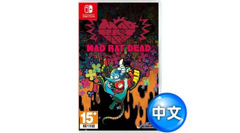 任天堂NS Switch 瘋狂小白鼠 死 MAD RAT DEAD(節奏動作)-中文版