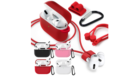 Cityboss for Airpods Pro 輕薄密嫩藍牙耳機盒保護套 超值五件組