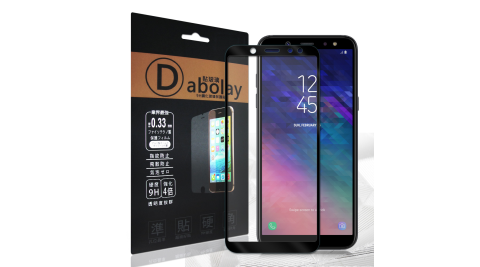 VXTRA 全膠貼合 三星 Samsung Galaxy A6+ / A6 Plus 滿版疏水疏油9H鋼化頂級玻璃膜(黑)