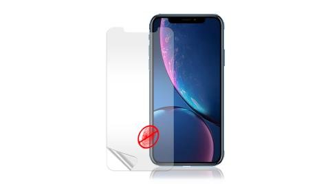 VXTRA iPhone XR 6.1吋 防眩光霧面耐磨保護貼 保護膜(非滿版)