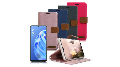 Xmart for OPPO A91 度假浪漫風支架皮套