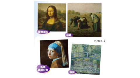 【日本東麗TORAY】世界名畫系列拭淨布超值二入組