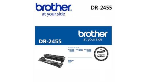 Brother DR-2455 原廠感光滾筒