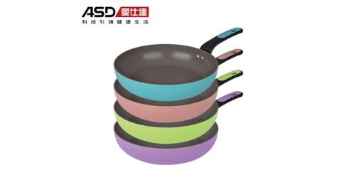 【ASD愛仕達】28CM雙面陶瓷煎鍋 JC8228TW