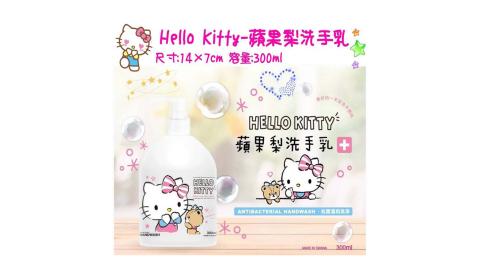 滿$490加碼送成人防塵口罩1盒(顏色隨機) (2瓶1組)Hello Kitty蘋果梨洗手乳300ML