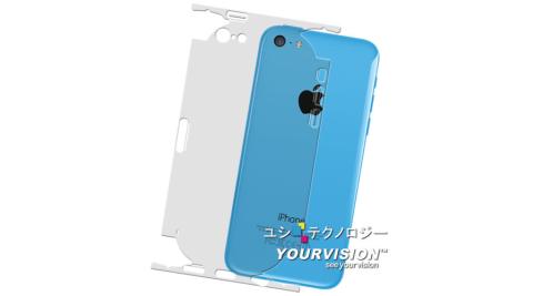 iPhone 5c 側邊蝶翼加強型超顯影機身背膜(2入)