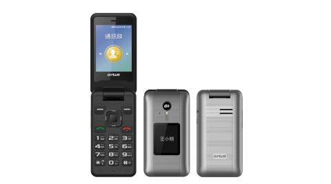 GPLUS GP800 折疊4G資安機