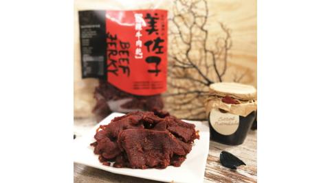 《美佐子MISAKO》肉乾系列-牛肉乾(原味+勁辣)(150g/包,共2包)
