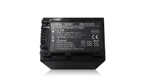 SONY NP-FV100/FH100 V系列 攝影機高容量防爆鋰電池 NP-FV30 NP-FV40 NP-FV50 NP-FV60 NP-FV70