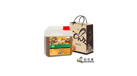 《彩花蜜》台灣嚴選-龍眼蜂蜜 (LONGAN HONEY) 1200g