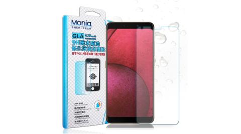 MONIA SUGAR C11s / C11 日本頂級疏水疏油9H鋼化玻璃膜 (非滿版)
