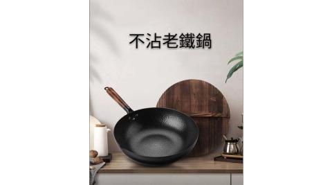 新春特談|送【樂福天使】防護噴霧50ML - 不沾老鐵鍋 鑄鐵材質