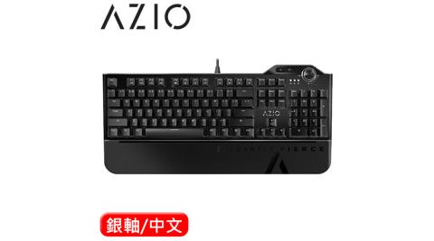 AZIO L80 MAX 機械電競鍵盤 Cherry MX 銀軸 中文
