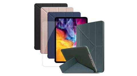 AISURE for 2020 iPad Pro 11吋 星光Y折可立保護套+9H鋼化玻璃貼組合