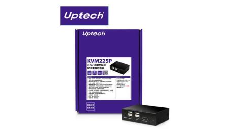 Uptech 登昌恆 KVM225P USB電腦切換器