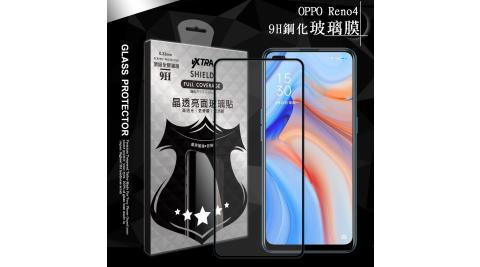 VXTRA 全膠貼合 OPPO Reno4 5G 滿版疏水疏油9H鋼化頂級玻璃膜(黑)