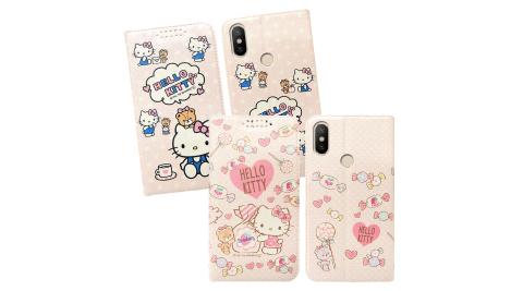 三麗鷗授權 Hello Kitty貓 小米A2 粉嫩系列彩繪磁力皮套