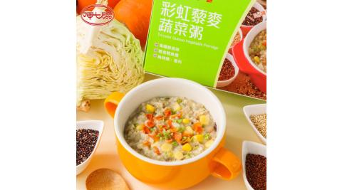 預購《呷七碗》彩虹藜麥蔬菜粥(5入/盒,共兩盒)