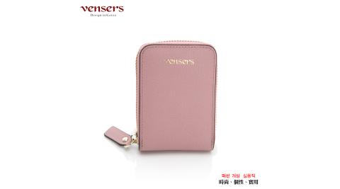 【vensers】小牛皮潮流個性皮夾(TA555101粉色卡片夾)