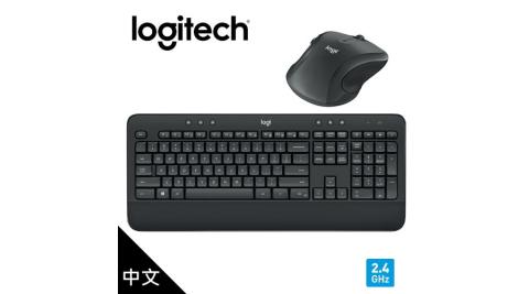 【logitech 羅技】MK545 無線鍵鼠組 【贈洗衣槽清潔粉】
