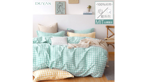 《DUYAN 竹漾》台灣製100%精梳純棉雙人加大四件式鋪棉兩用被床包組-夏日蘇打