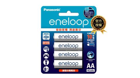【Panasonic 國際牌】eneloop 鎳氫充電電池-標準款(3號4入)