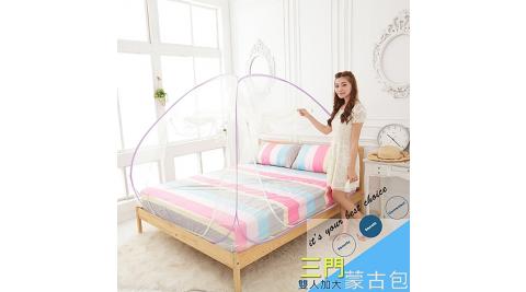 【UP101】雙人加大折疊式蒙古包蚊帳(EO-039)