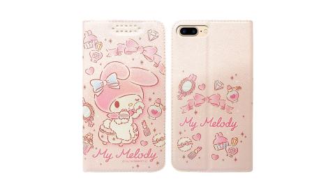 三麗鷗授權 美樂蒂 iPhone 8 Plus/7 Plus 5.5吋 粉嫩系列彩繪磁力皮套(粉撲) 有吊飾孔