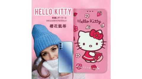 三麗鷗授權 Hello Kitty OPPO Reno4 5G 櫻花吊繩款彩繪側掀皮套