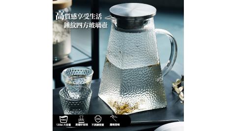 【COMET】錘紋四方玻璃壺1200ml(BY-TB11)