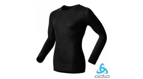 【瑞士 ODLO】WARM EFFECT 男專業機能型銀離子保暖內衣.長袖衛生衣.內搭衣.保暖內著/黑 152022