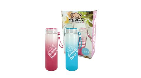 英國熊 彩虹玻璃瓶-雙色2入 UP-E089