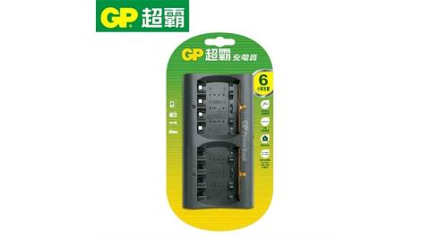 GP超霸-PB22標準充電寶(可同時充1~8入)