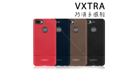 VXTRA HTC Desire 12+/12 plus 防滑手感皮紋 軟性手機殼