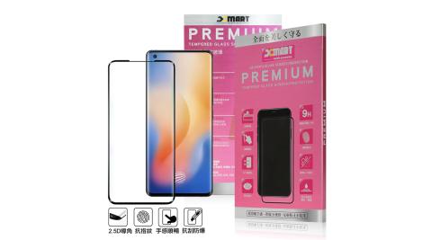 Xmart for Vivo X50 超透滿版 2.5D 鋼化玻璃貼-黑