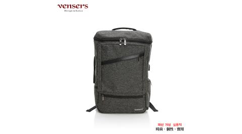 【vensers】多功能時尚後背包(S700301黑灰)