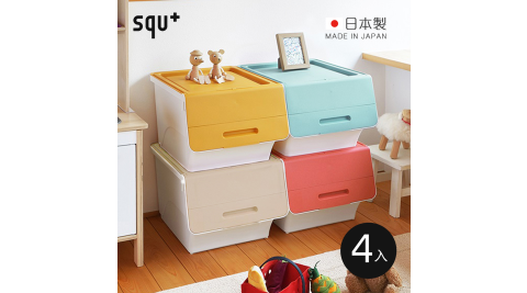 【日本squ+】Froq日製38.5面寬掀蓋直取式收納箱-4色1組